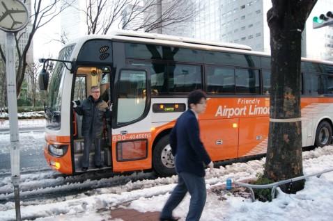 新宿ワシントンホテル前バス停