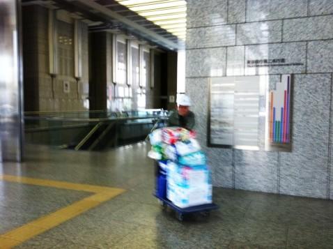支援物資 - 東京都庁編。4