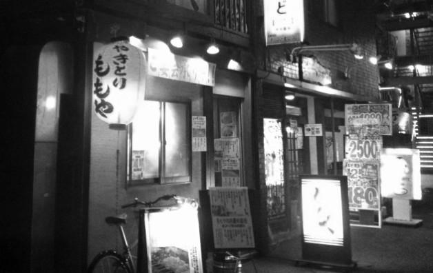 ochanomizu_momoya_628x300 - コピー