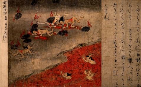 社会規範としての地獄思想