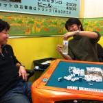 新宿の雀荘「ZOO新宿店」